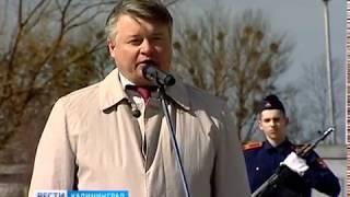 Калининградские кадеты заступили на вахту у мемориала 1200 воинам-гвардейцам
