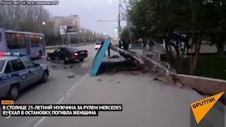 Подборка самых страшных ДТП с трупами 2018 part 45 18+ terrible accident 2018