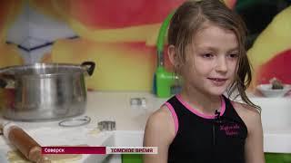 Юная гимнастка печёт печенье, чтобы поехать на соревнования