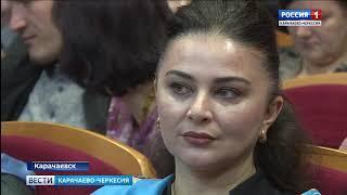 Вести Карачаево-Черкесия 31.10.2018