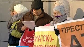 В Красноярске вновь прошел митинг вкладчиков АТБ