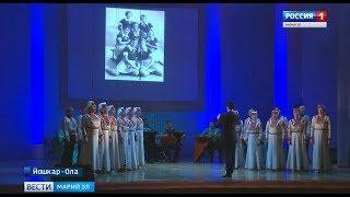 В Йошкар-Оле стартовал фестиваль «Марийская осень»