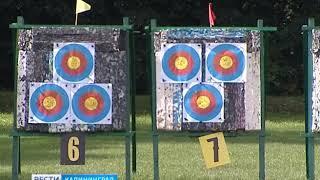 В Калининграде готовятся к чемпионату страны по стрельбе из лука