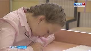 Школьники с ограниченными возможностями сдали ЕГЭ