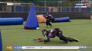 Пензенские пейнтболисты вызваны в сборную России на первенство мира
