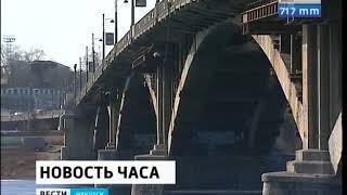 Власти Иркутска рассматривают возможность строительства нового моста через Ангару