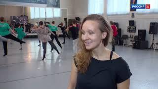 Театр «Балет Евгения Панфилова» открывает творческий сезон