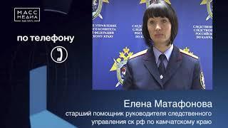 В больнице Петропавловска умер пациент – родственники винят врачей | Новости сегодня
