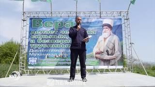 В селении Верхний Яраг состоялся форум, посвященный памяти шейха Мухаммада аль-Яраги