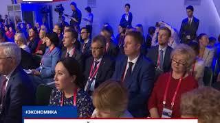 Московский финансовый форум. Итоги первого дня