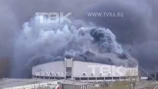 Пожар во Дворце им. Ярыгина