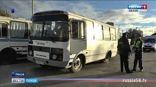 С начала года водители пассажирского транспорта в Пензе стали виновниками 62 ДТП
