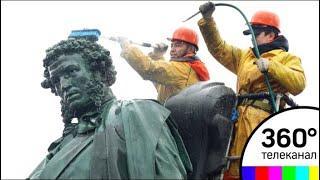 В Москве сегодня помыли Пушкина