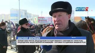 Иркутская делегация отмечает 275-летие становления Иркутско-Якутского тракта в Якутске