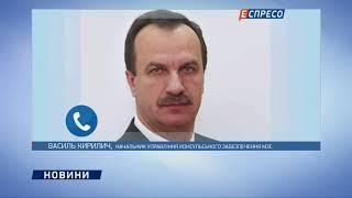 У Білорусі у ДТП потрапили українські діти: є загиблі