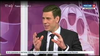 Интервью с российским актёром театра и кино, а также кинорежиссёром Дмитрием Дюжевым
