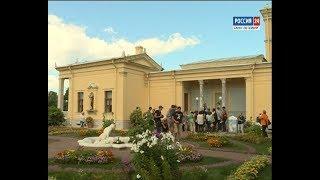 ВЕСТИ 24  Санкт-Петербург от 8.08.18