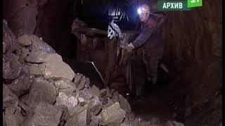 В Челябинской области рабочий погиб при обрушении шахты