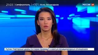 США ВВОДЯТ новые санкции против РФ из за ПОЗОРА в Сирии