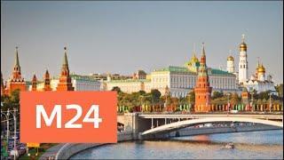 Сегодня москвичей ждет комфортная погода - Москва 24