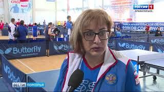 В Архангельске стартовала Всероссийская специальная спартакиада