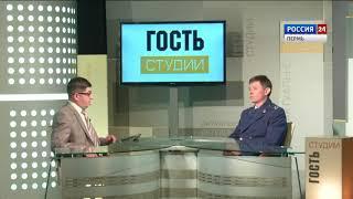 Гость студии Вячеслав Коробейников