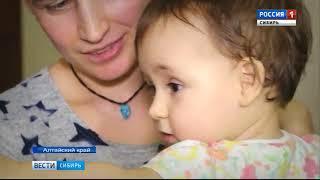 Жительница Барнаула выносила ребенка в брюшной полости