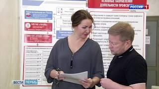Нефтяники «ЛУКОЙЛ-Пермь» выбрали нового председателя профсоюза