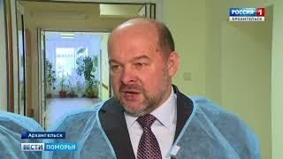 Новый ангиограф появился в Первой горбольнице Архангельска