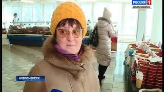 В Новосибирске открыли выставку даров Кавказа и Камчатки