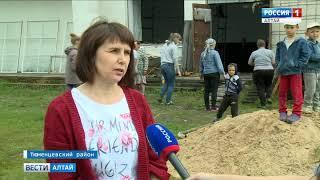Жители алтайского села собирают деньги на ремонт дома культуры с помощью краудфайдинга
