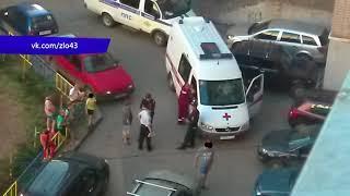Сводка Следователи начали проверку по факту избиения водителя скорой