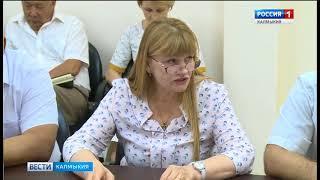 В Элисте состоялось заседание Президиума Правительства Калмыкии