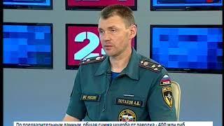 Интервью А Потахов