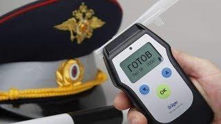 Пьяных водителей в Югре будут выявлять по новым правилам
