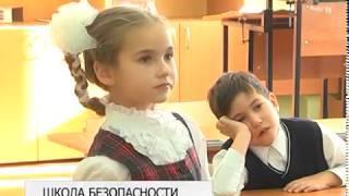 Белгородские волонтеры рассказали школьникам о том, как не стать «потеряшкой»