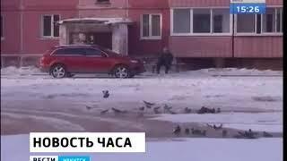 Режим ЧС ввела администрация посёлка Белореченский Усольского района