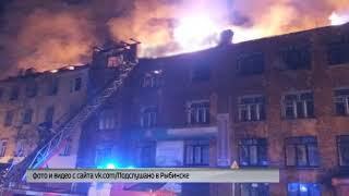 В администрации Рыбинска решается судьба жителей сгоревшего дома