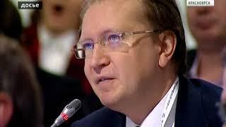 С 12 по 14 апреля в Красноярске пройдет XI экономический форум