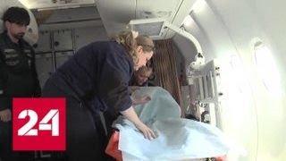 Пострадавших от пожара в Анадыре детей доставят в Москву спецбортом МЧС - Россия 24