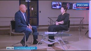Каким будет бюджет Ставрополья в 2019 году?