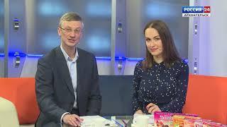 """""""Доброе утро, Поморье!"""" от 19 ноября 2018 г."""