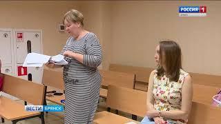 """""""Вести. Брянск"""" (эфир 20.06.2018 в 20:45)"""