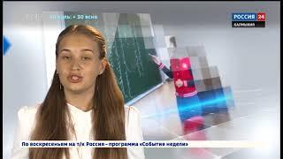 Вести Калмыцкого университета