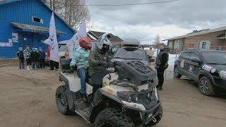 UTV. ''От Белой реки до Белого моря'' проехали участники экспедиции за месяц