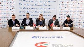 Брифинг РИЦ «Югра» на тему: «Кубок мира по лыжероллерам»
