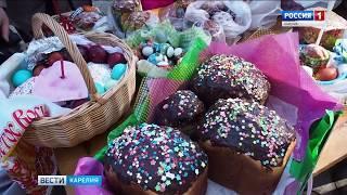 """""""Вести-Карелия"""". 09.04.2018"""