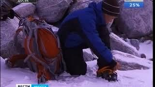 Для похода на Мунку Сардык нужно оформлять пропуска по новым правилам