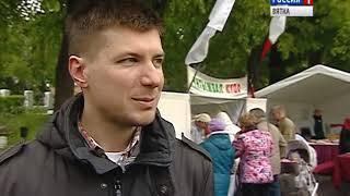 Праздничные мероприятия в Кирове в День города(ГТРК Вятка)