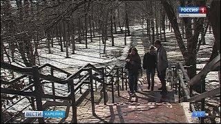"""Городские чиновники вместе со специалистами ОНФ осмотрели парк """"Ямка"""""""